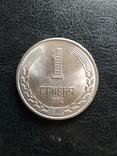 Монета Украины 1 гривна 1992г (Порошковая,Копия), фото №2