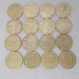 10 коп. 1994 г. с крупгой насечкой 16 шт., фото №2