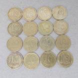 10 коп. 1994 г. с крупгой насечкой 16 шт., фото №3