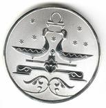 Россия 2 рубля 2005 копия, Весы, фото №2