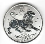 Россия 2 рубля 2005 копия, Лев, фото №2