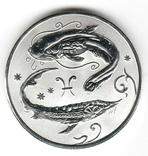 Россия 2 рубля 2005 копия, Рыбы, фото №2