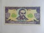 10 грн. 1992 г. Гетьман, фото №2