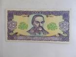 10 гривень 1992 г. Гетьман -3, фото №2