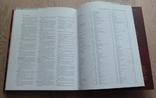 Бренди, мировая энциклопедия издательства Антона Жигульского, фото №10