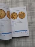 Золотые монеты Николая 2 2019 с автографом автора 2, фото №8