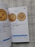 Золотые монеты Николая 2 2019 с автографом автора 2, фото №9