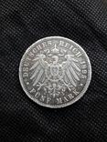 5 марок Германия 1895, фото №5
