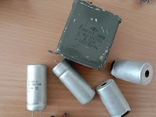 Лот батарей СССР. Разное., фото №3