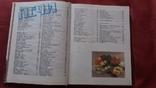 Т.Шпаковская. Кухня микроволновой печи.1994г., фото №5