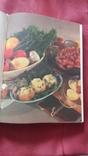 Т.Шпаковская. Кухня микроволновой печи.1994г., фото №6