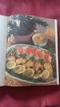 Т.Шпаковская. Кухня микроволновой печи.1994г., фото №7