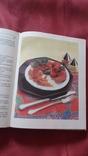 Т.Шпаковская. Кухня микроволновой печи.1994г., фото №8