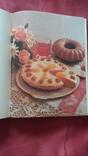 Т.Шпаковская. Кухня микроволновой печи.1994г., фото №9