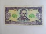 10 гривень 1992 г. Гетьман - 4, фото №2