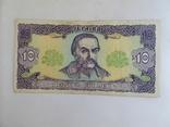 10 гривень 1992 г. Гетьман - 6, фото №2