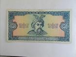 5 гривень 1992 г. Гетьман - 5, фото №2