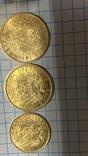 50Марок.Пруссия.Золото.1889-1912гг., фото №7