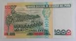 Перу. 1000 инти 1988 г., фото №3
