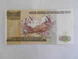 Перу. 500 инти 1987 г., фото №3