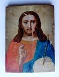 Иисус Христос., фото №2