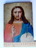 Иисус Христос., фото №4