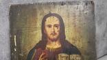Икона Спаситель Иисус, фото №3