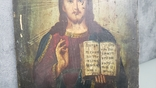 Икона Спаситель Иисус, фото №4