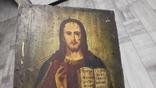 Икона Спаситель Иисус, фото №11