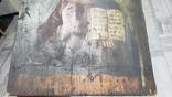 Икона Спаситель Иисус, фото №12