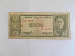 Боливия. 10 песо 1962 г., фото №2