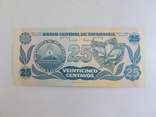 Никарагуа. 25 кордоба, фото №3