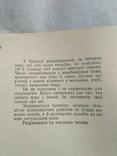 Все про каву М.М. Пучеров, фото №7