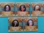 Золотая коллекция мировой классики - 10 CD, фото №4