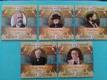 Золотая коллекция мировой классики - 10 CD, фото №5