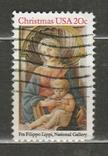 307 США 1984 рождество, фото №2