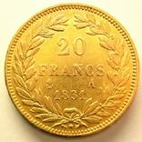 Франция 20 франков 1831 г., фото №3