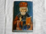 Икона святой Николай, фото №2
