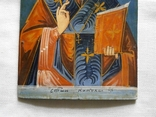 Икона святой Николай, фото №4