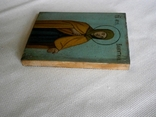 Икона Святая мученица Валентина, фото №10