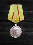 Медаль партизану отечественной войны 1-ой степени, серебряная копия, фото №2