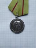 Медаль партизану отечественной войны 1-ой степени, серебряная копия, фото №9