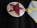 Медаль 20-ть лет РККА, серебряная копия, фото №4
