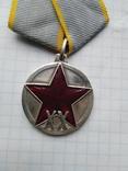 Медаль 20-ть лет РККА, серебряная копия, фото №6