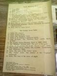 Сувенир, цветные диапозитивы Крым , Большая Ялта, СССР, фото №6