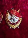 Орден Ленина БКЗ копии макеты, фото №3