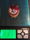 Орден Ленина БКЗ копии макеты, фото №11