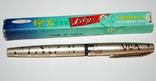 Чернильная ручка пр.Китай, Lily 712, гравировка корпуса., фото №2