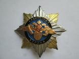 Знак сухопутные войска