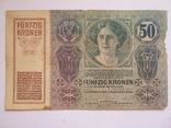 50 крон 1914 Австро-Венгрия